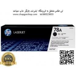 فروش کارتریج طرح hp laserjet 78a - hp 78a
